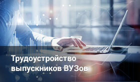 Правила въезда и пребывания в России, Консульский отдел, Посольство Республики Казахстан в Российской Федерации