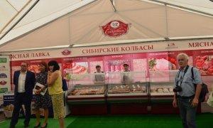 Семнадцать регионов РФ и Казахстан представили свою продукцию на выставке