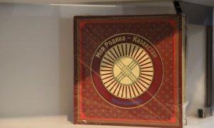 Серию книг о Казахстане раскупили на выставке в Москве за три дня