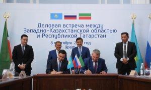 Западно-Казахстанская область и Татарстан договорились о сотрудничестве