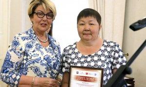 Педагог из Павлодара стала лауреатом Пушкинского конкурса в Москве