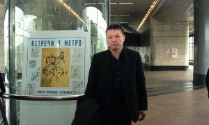 Казахстанский художник приглашает москвичей на
