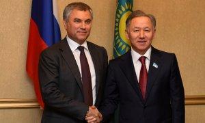 Спикеры нижних палат парламента РК и РФ подчеркнули стратегический характер отношений между странами