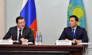 Самарская и Западно-Казахстанская области подписали соглашение о сотрудничестве