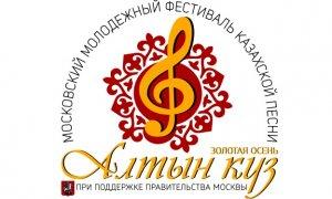 В Москве состоится гала-концерт фестиваля