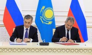 Министерства обороны РК и РФ подписали программу стратегического партнёрства