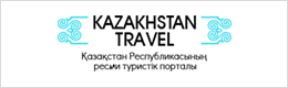 Kazakhstan Travel